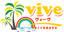 美容室hair&make vive | 茨城県つくばみらい市・陽光台・みらい平にある美容室ヴィーヴ
