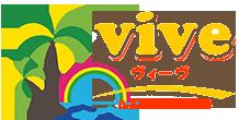 美容室hair&make vive   茨城県つくばみらい市・陽光台・みらい平にある美容室ヴィーヴ